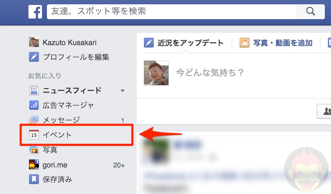 Adding Facebook Events To Google Calendar