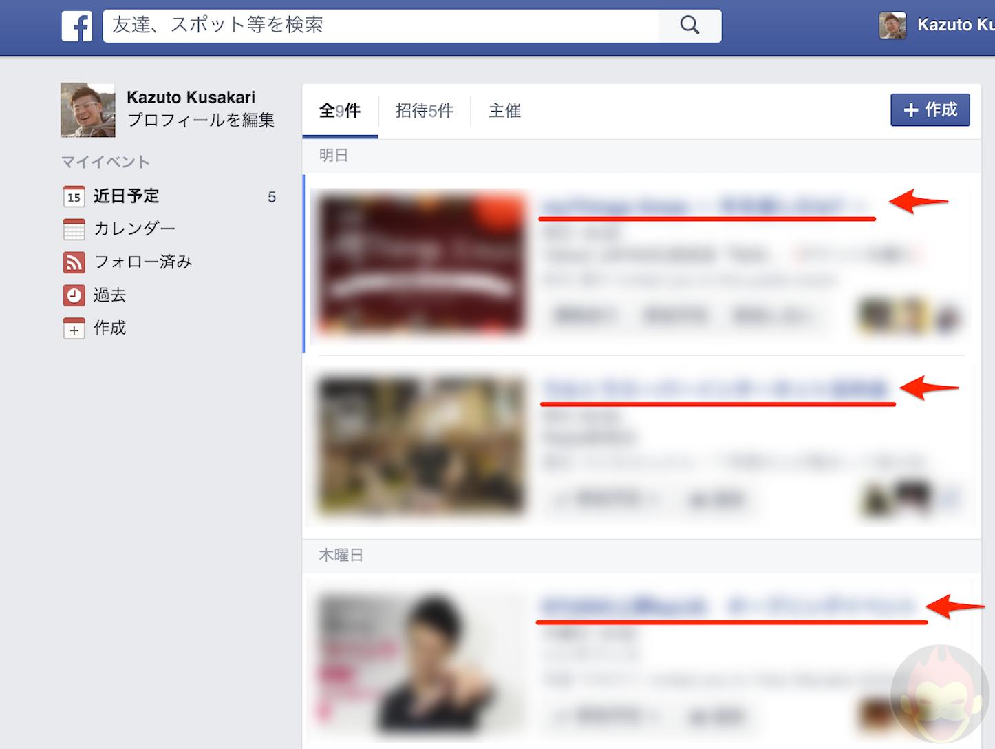 Adding-Facebook-Events-To-Google-Calendar-02.png