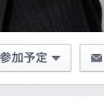 Adding-Facebook-Events-To-Google-Calendar-04.png