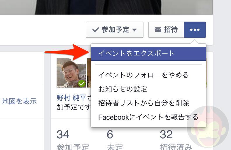 Adding-Facebook-Events-To-Google-Calendar-06.png