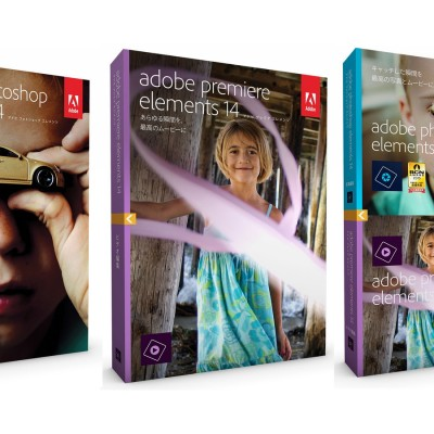Adobe-Elements-Sale.jpg