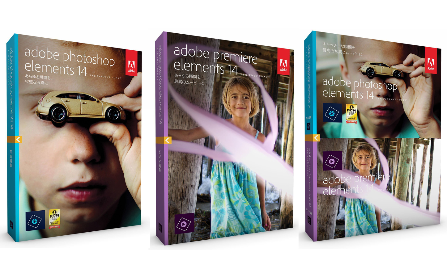 Adobe Elements Sale