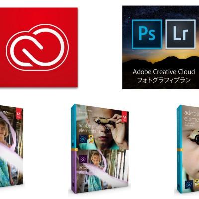 Adobe-Final-Sale.jpg