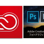 Adobe-Super-Sale.jpg