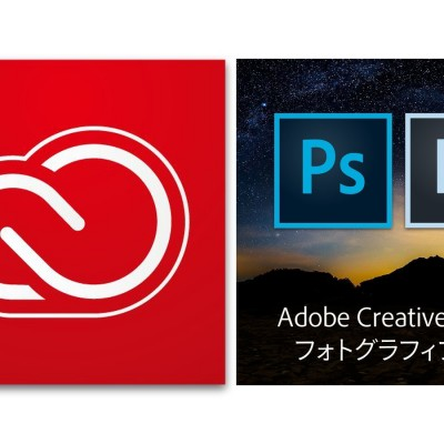Adobe-Super-Sale.jpg