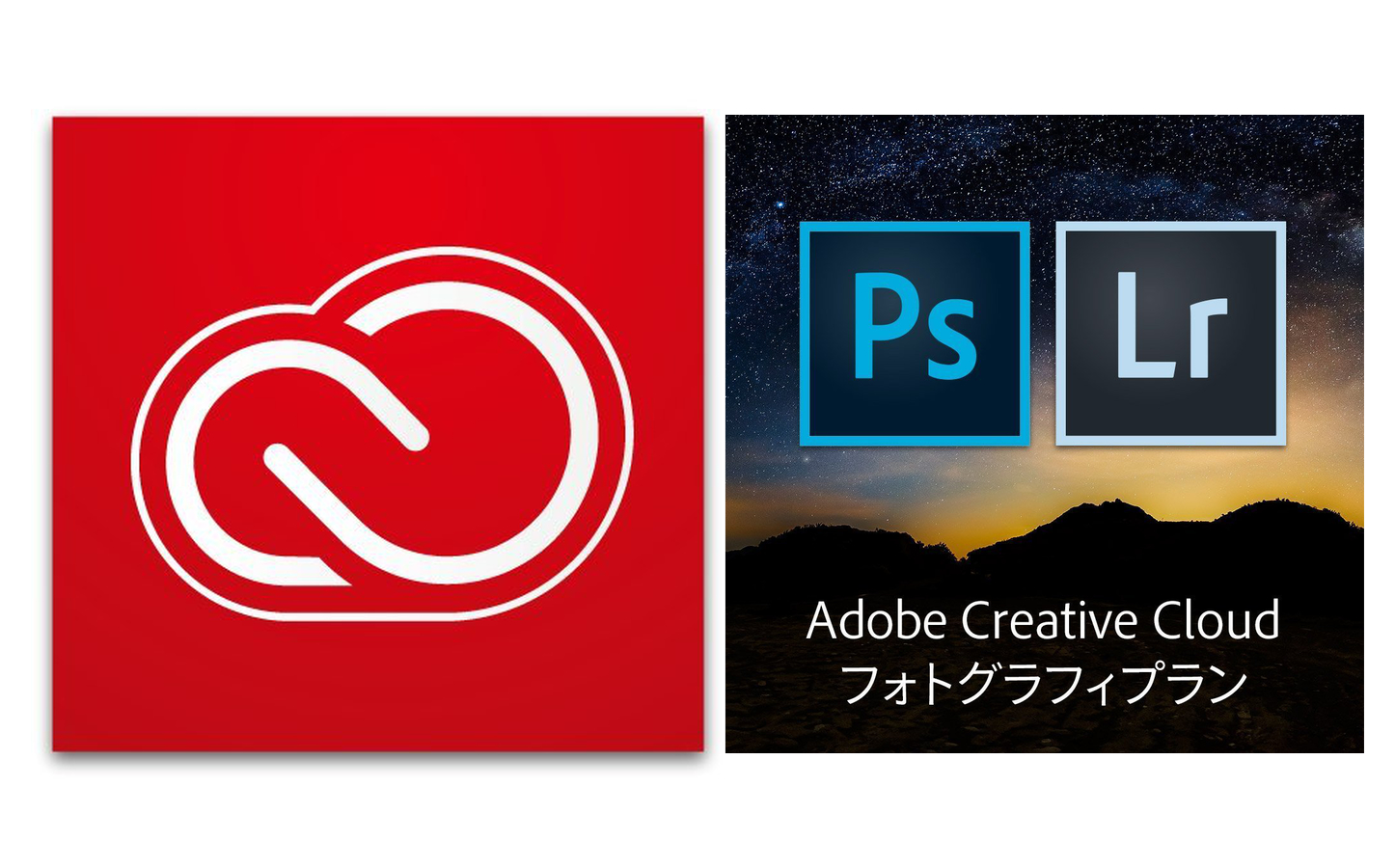 Adobe Super Sale