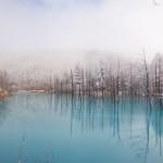 Blue-Pond-Hokkaido-05.jpg