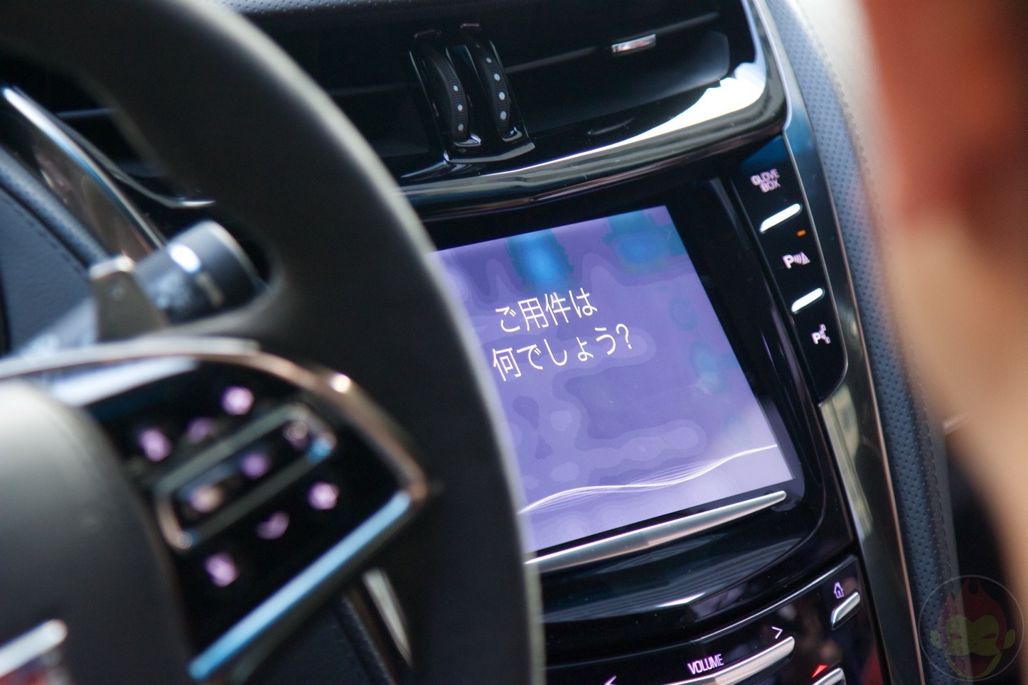 GM cadillac chevrolet carplay