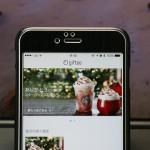 Giftee-iPhone-App-01.JPG