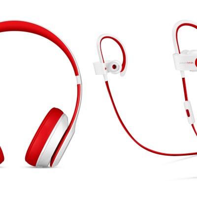Japan-Exclusive-Bose-Headphones.jpg