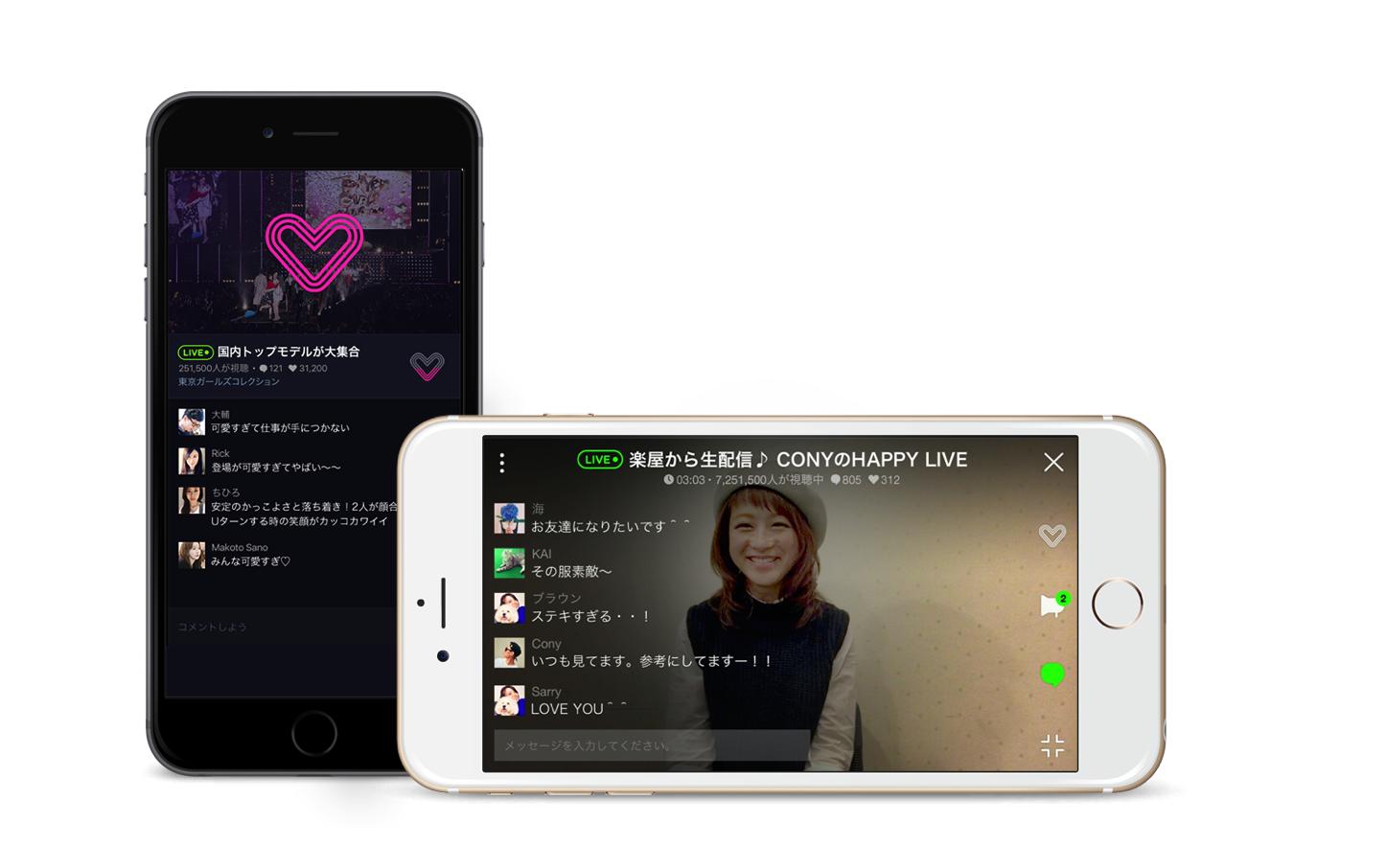 LINE LIVE App