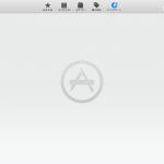 Mac-App-Store-Network.png