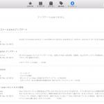Mac-App-Store-Network-2.png