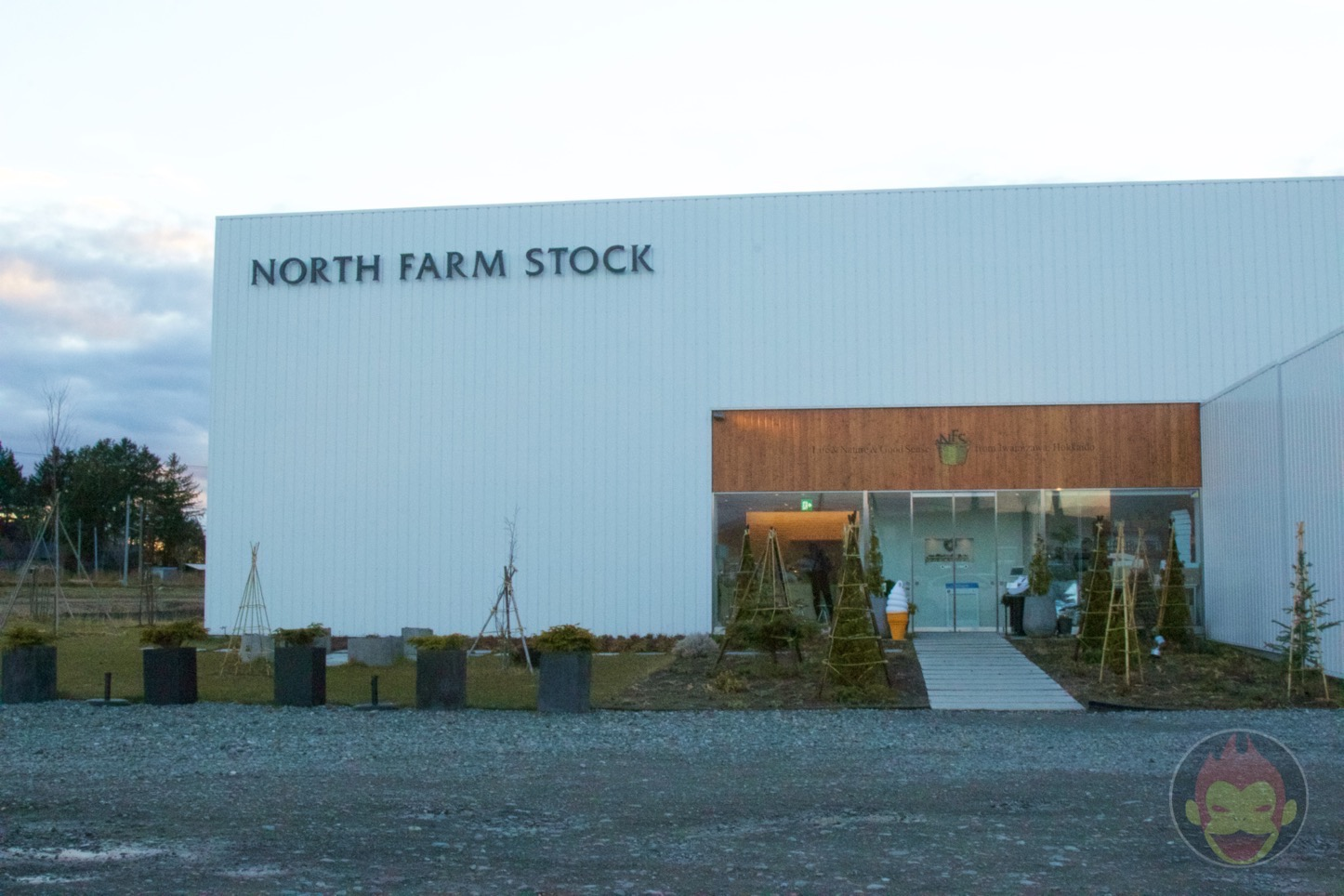 North Farm Stock