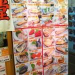 Otaru-Kitano-Donburiya-Hokkaido-02.jpg