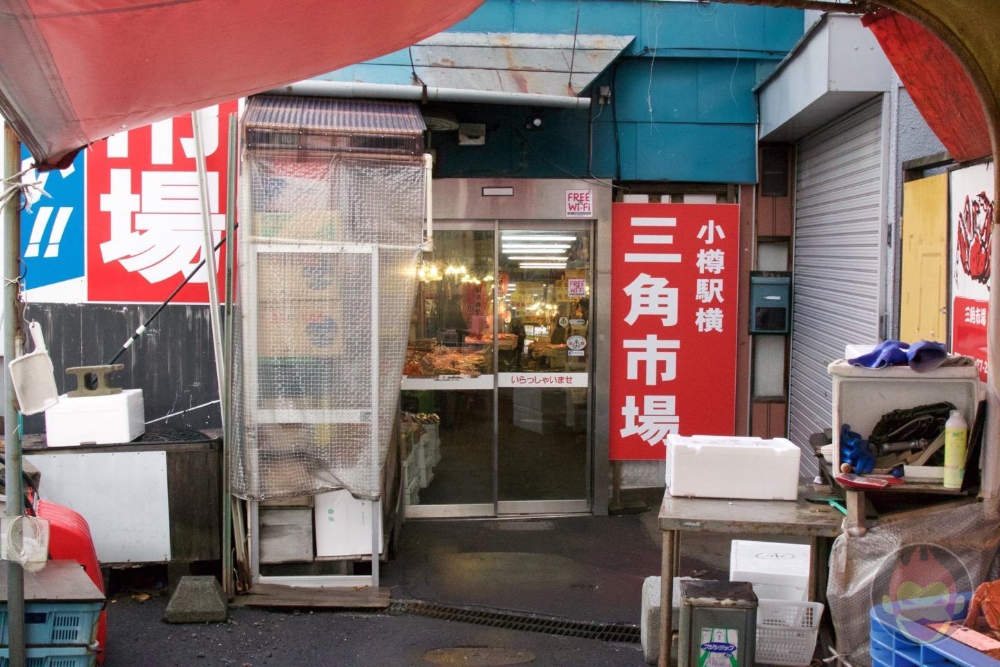 Otaru-Kitano-Donburiya-Hokkaido-13.jpg