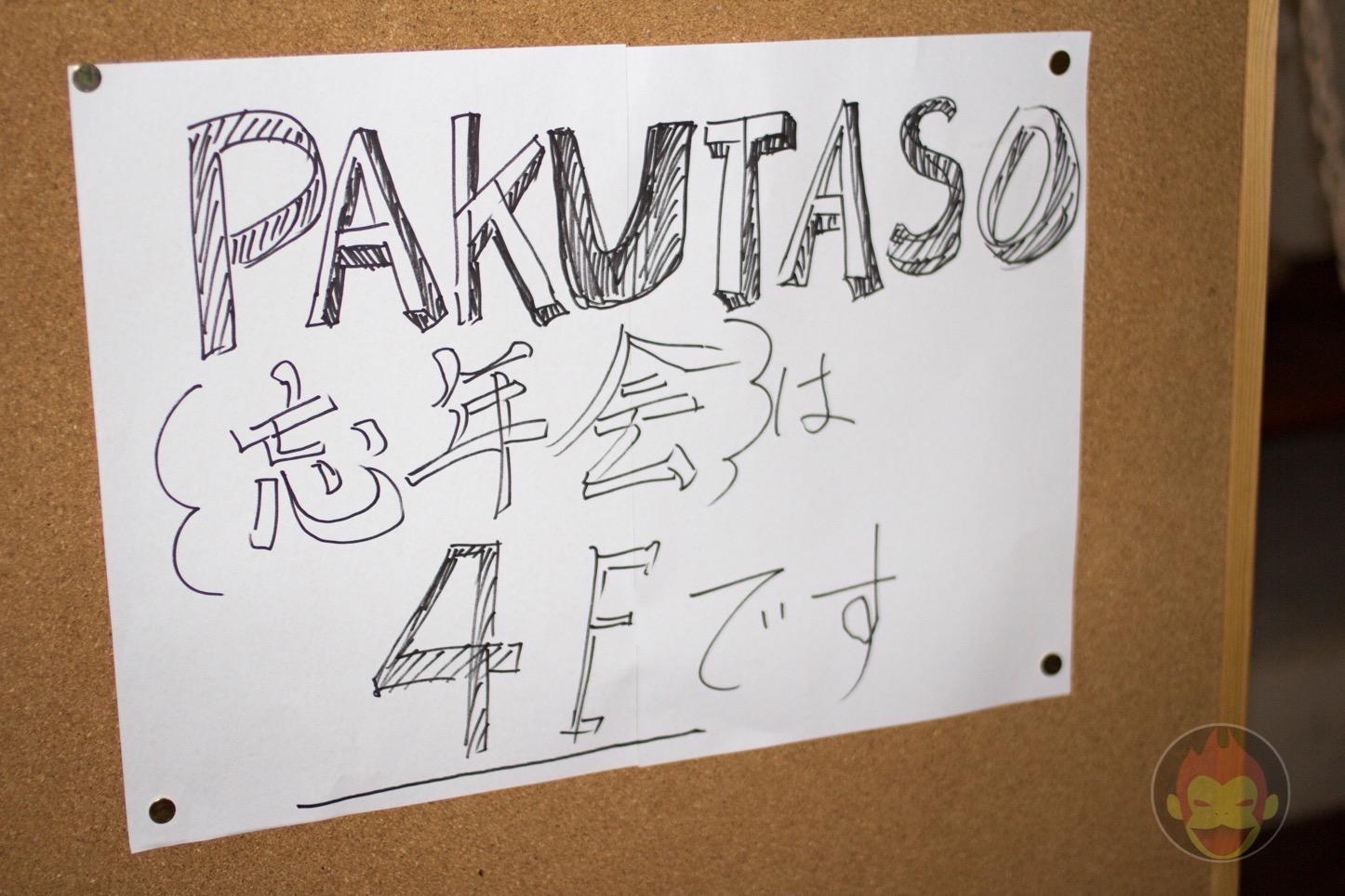 PAKUTASOの忘年会2015