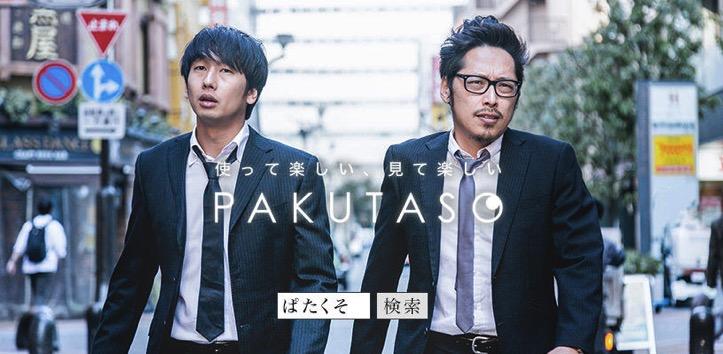 Pakutaso-Journalists.jpg