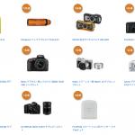 Amazon-Prime-Photo.png