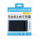 Anker-5Port-Charging-Dock-1.jpg