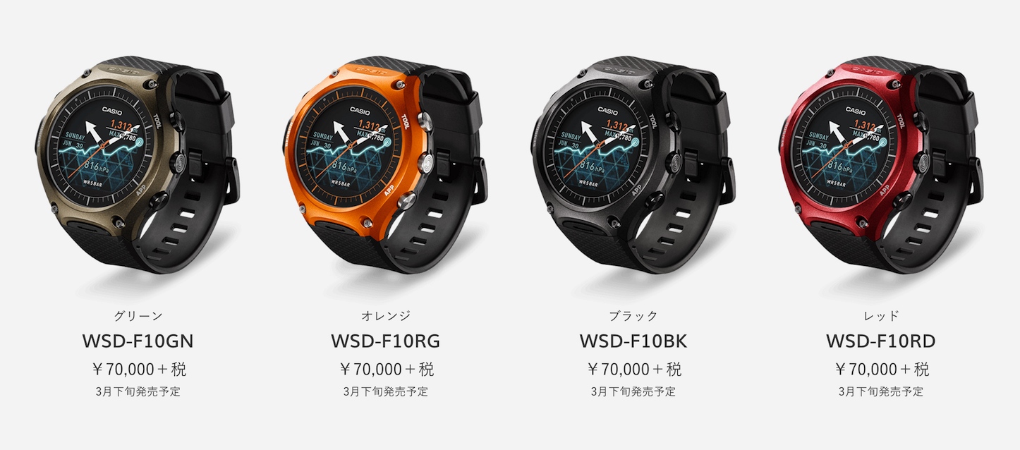 CASIO WSD F10