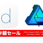 DuetDisplay-Affinity-Designer.jpg