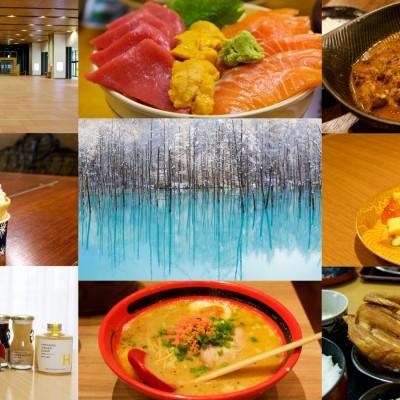 Hokkaido-Trip-2Nights-3Days.jpg