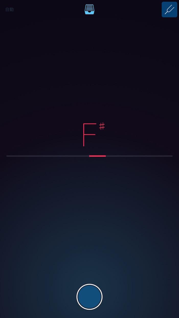 Music-Memos-3.jpg
