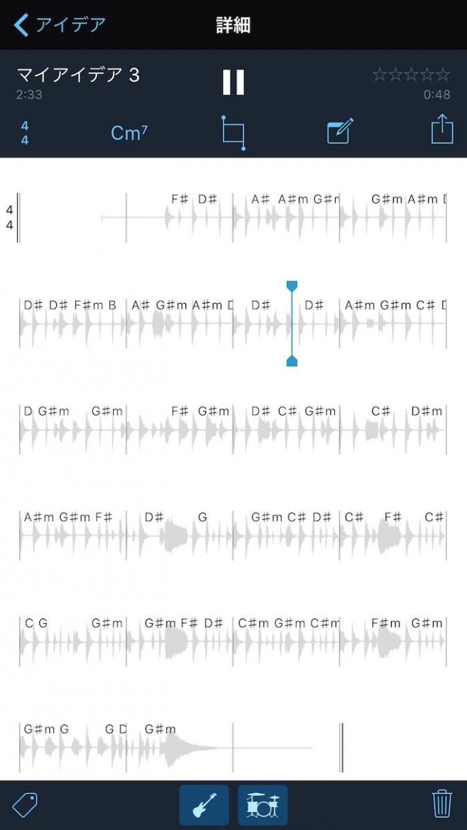 Music-Memos-4.jpg