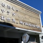 My-Salad-Factory-Kichijoji-02.jpg