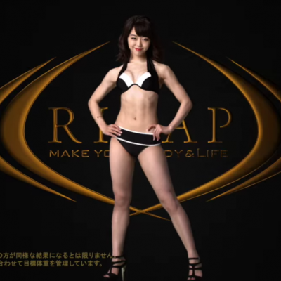 RIZAP-Minegishi.png