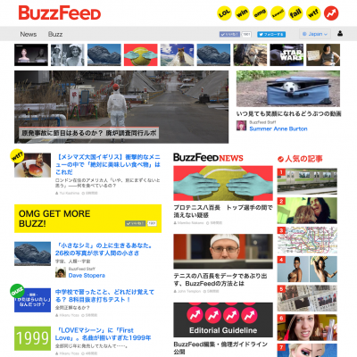 buzzfeed-japan-top.png
