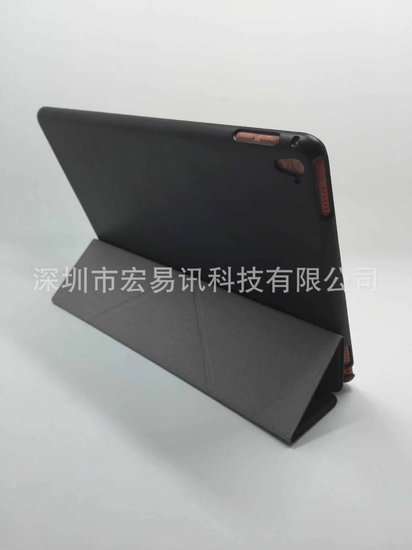 iPad-Air-3-Case-2.jpg