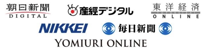 Instant articles jp test partners