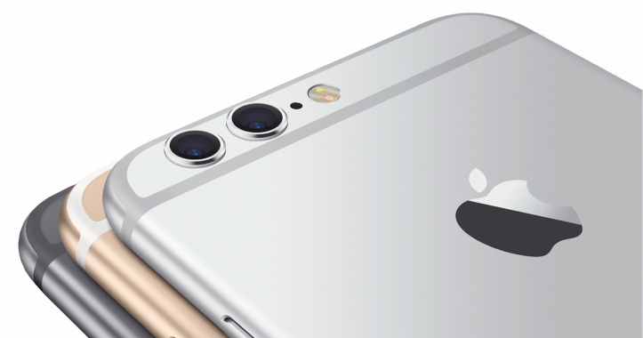 iphone-dual-camera.png