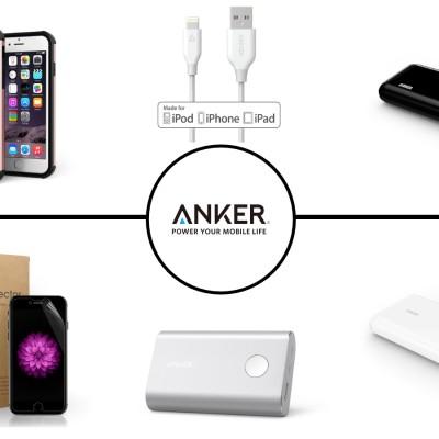 Anker-Sale-20160207.jpg