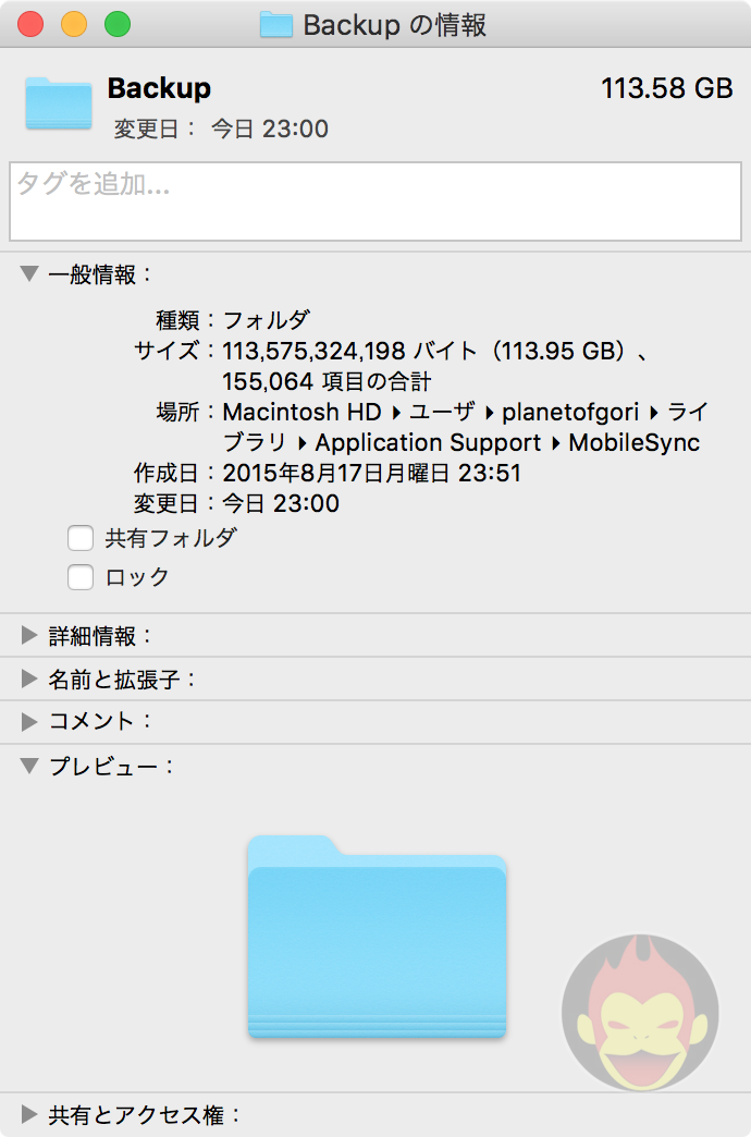 Backup-Before.png