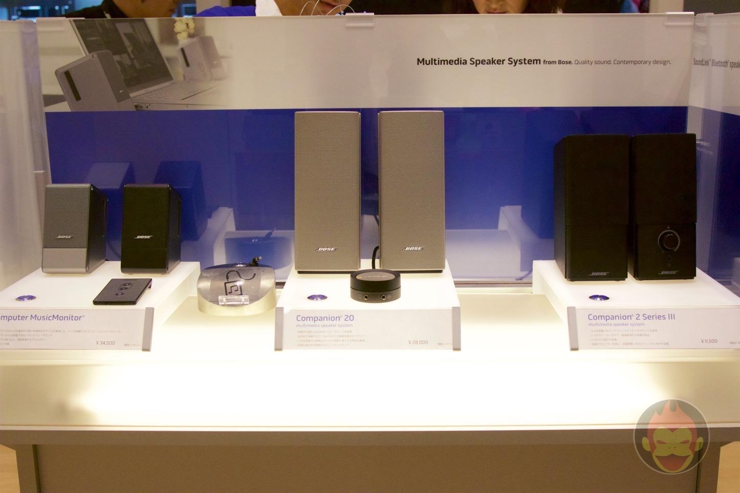 Boseのノイズキャンセリング対応ヘッドホン「Bose quietcomfort 25」「Bose quietcomfort 20」