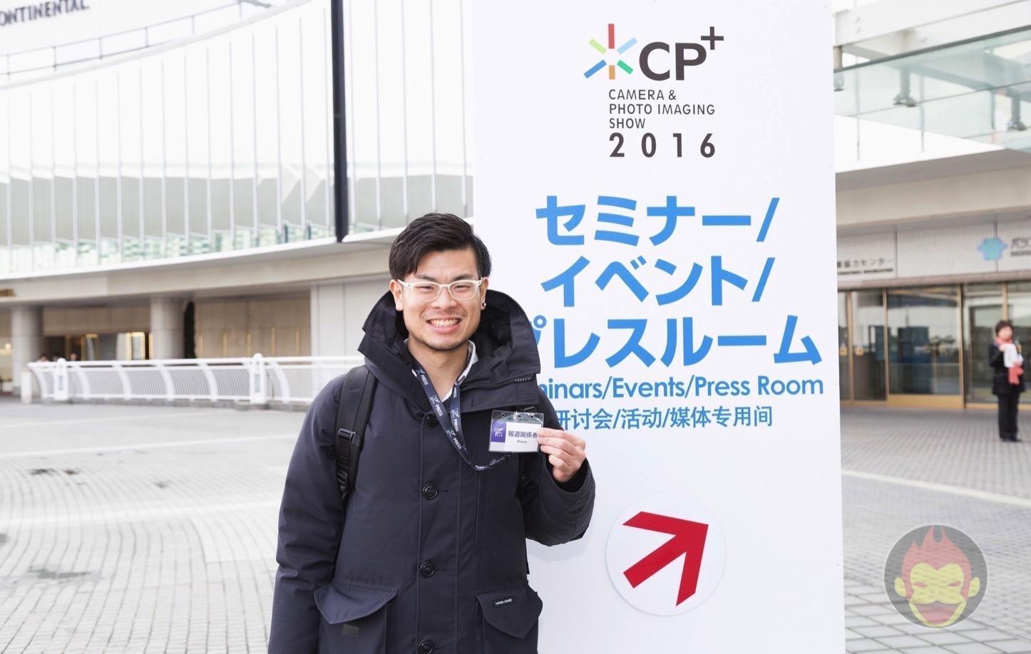 CP-Plus-2016-01.jpg