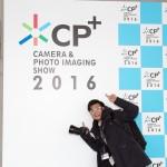 CP-Plus-2016-256.jpg