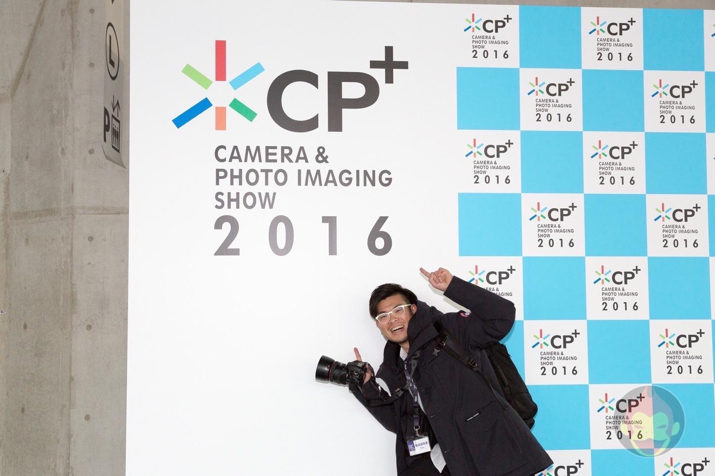 CP Plus 2016