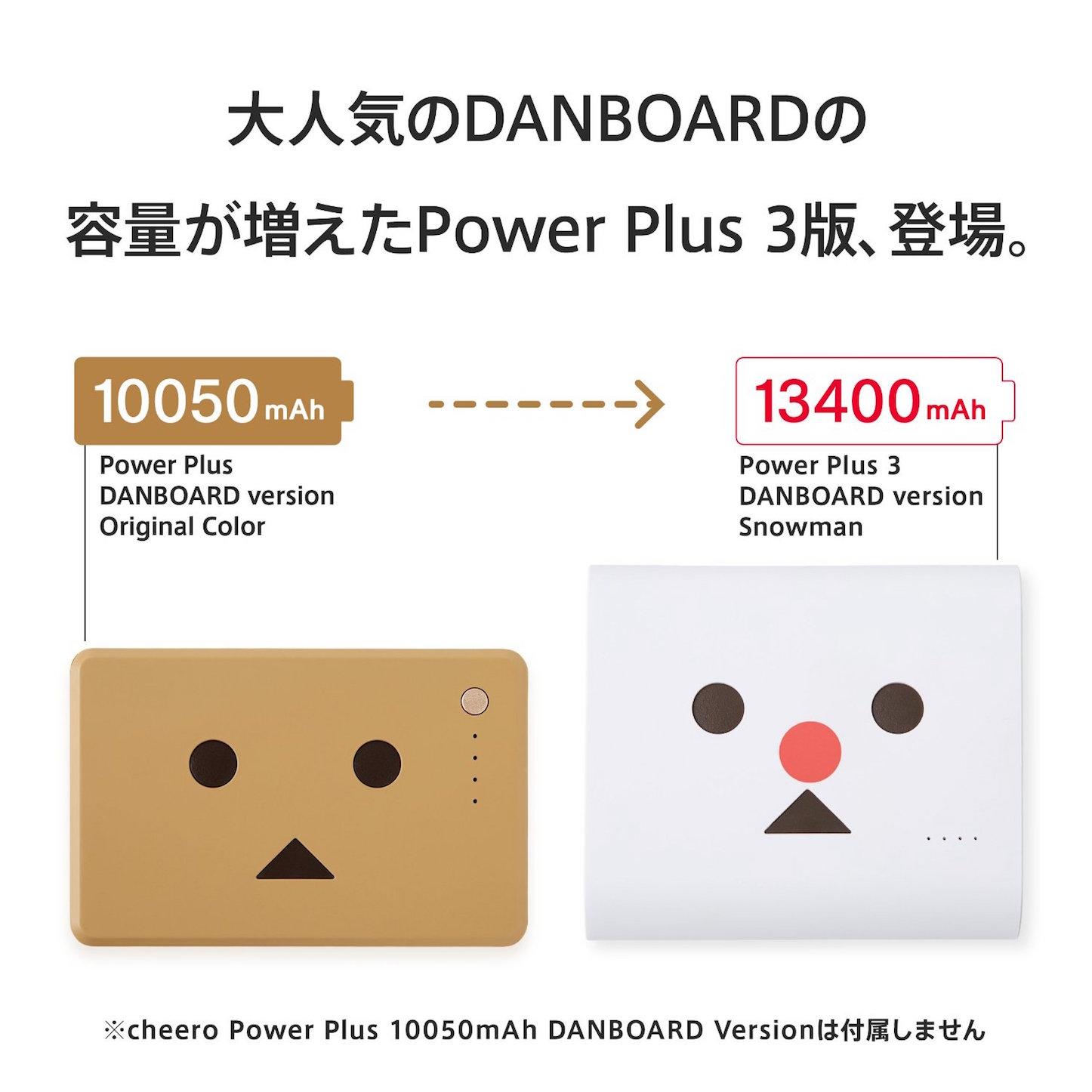 Cheero Power Plus 3 Danboard Version