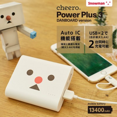 Cheero-Power-Plus-3-Danboard-Version-3.jpg
