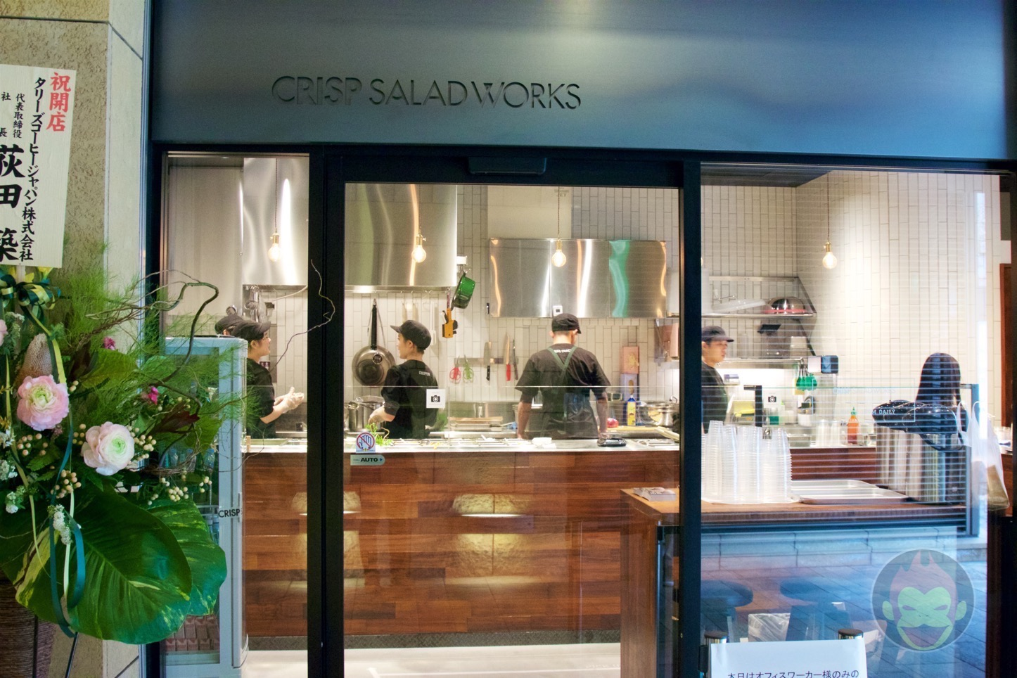 Crisp-Salad-Works-Roppongi-01.jpg