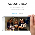 Galaxy-S7-Motion-photo.png