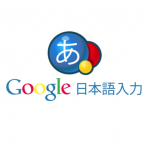 Google-Japanese-IME.png