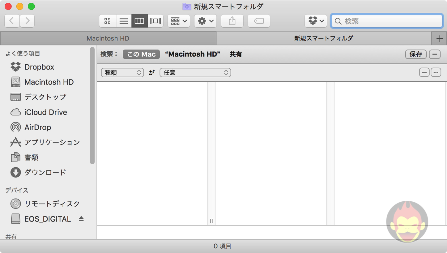 ファイルサイズが大きいファイルを検索し、捨てる方法