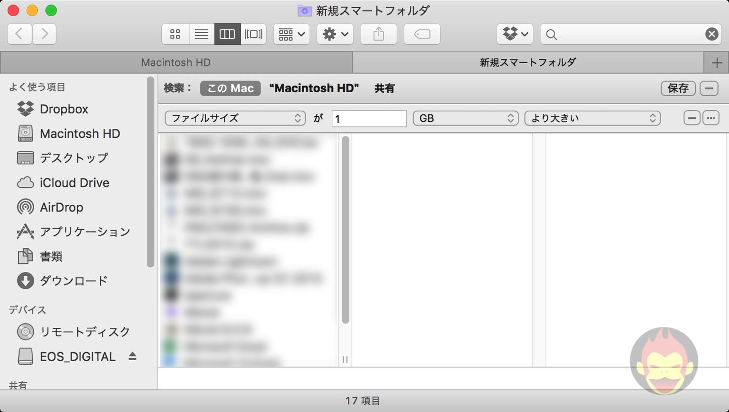 How-To-Find-Large-Files-08.png