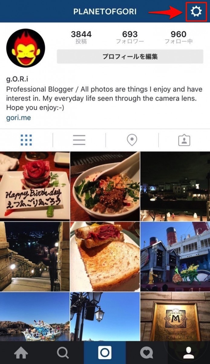 Instagram-Multiple-Accounts-02.jpg