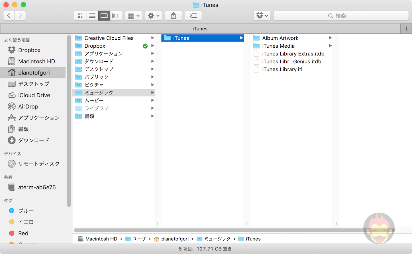 Move-iTunes-To-HDD-1.png